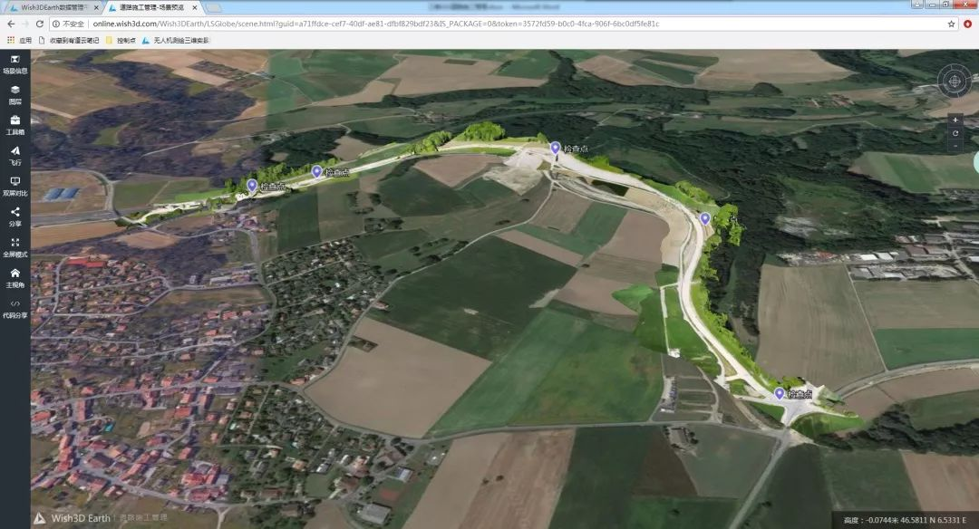 实景三维模型对公路建设与养护的巨大作用