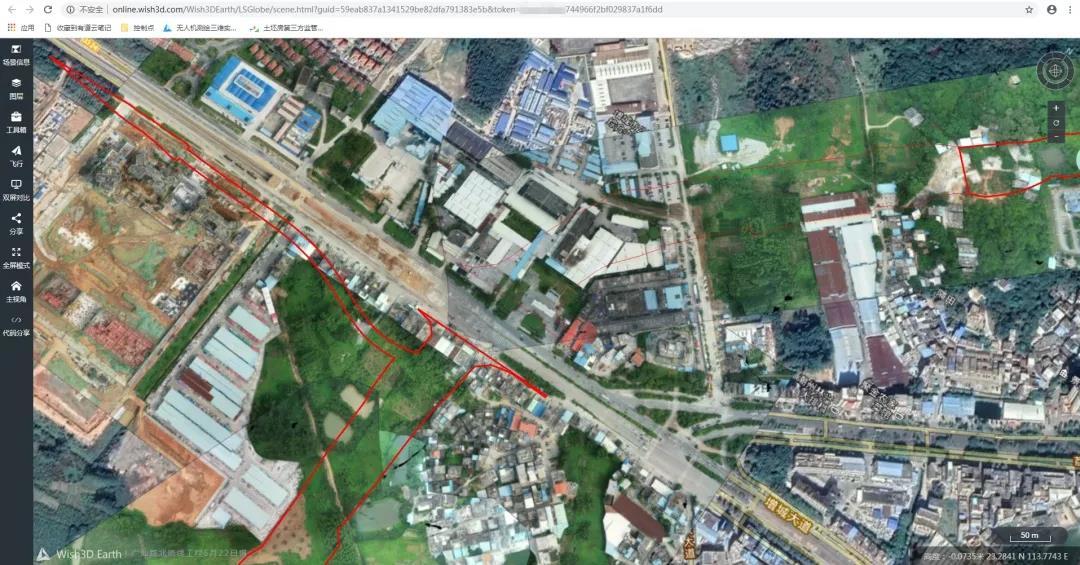 道路红线叠加无人机正射影像应用案例